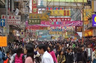 Storefront International Series: Hong Kong