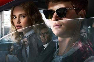 Maldanins: Baby Driver