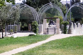 Gan Hapaamon (Liberty Bell Park)