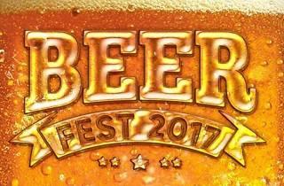 Ghana Beer Fest 2017