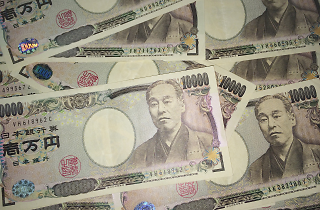 Get your cash in Tokyo | Time Out Tokyo