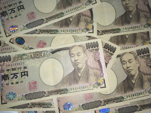 Where and how to withdraw and exchange money in Tokyo