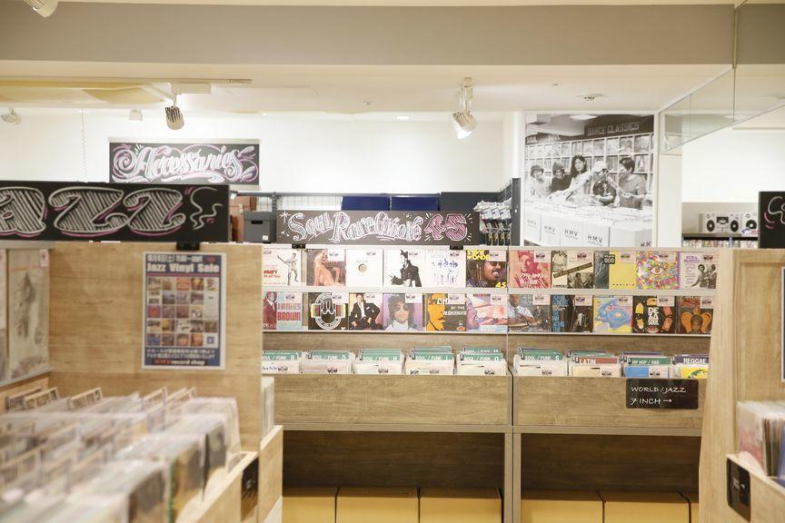 HMV Record Shop Shinjuku