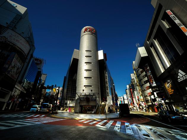Shibuya 109 | Time Out Tokyo