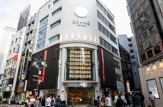 Beams Japan | Time Out Tokyo