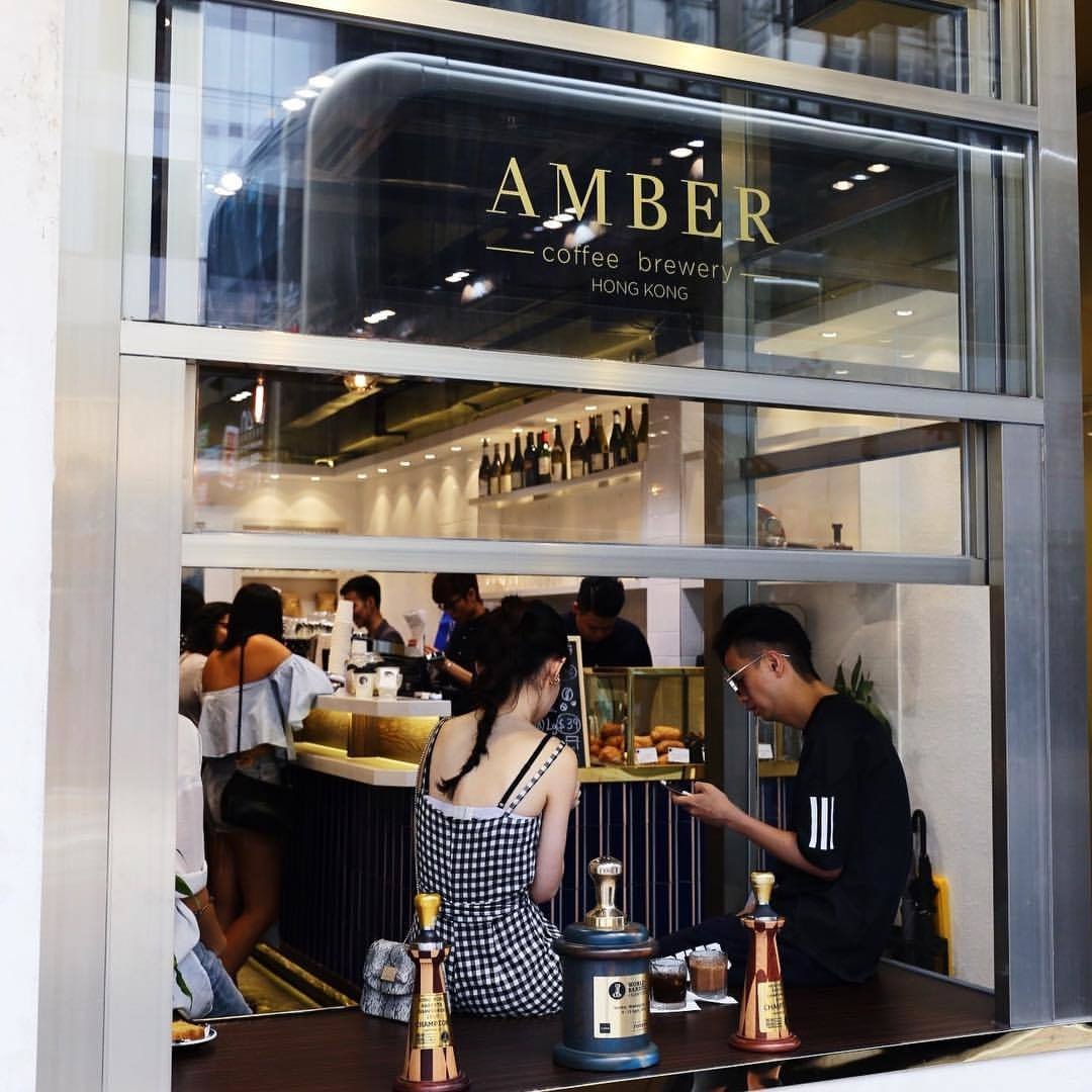 Amber Coffee Brewery