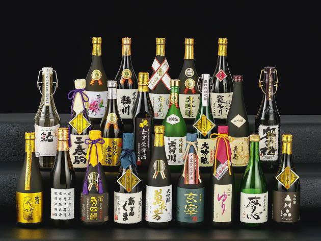 Fukushima Sake Festival