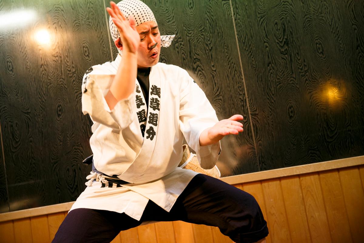 Oiwake | Time Out Tokyo