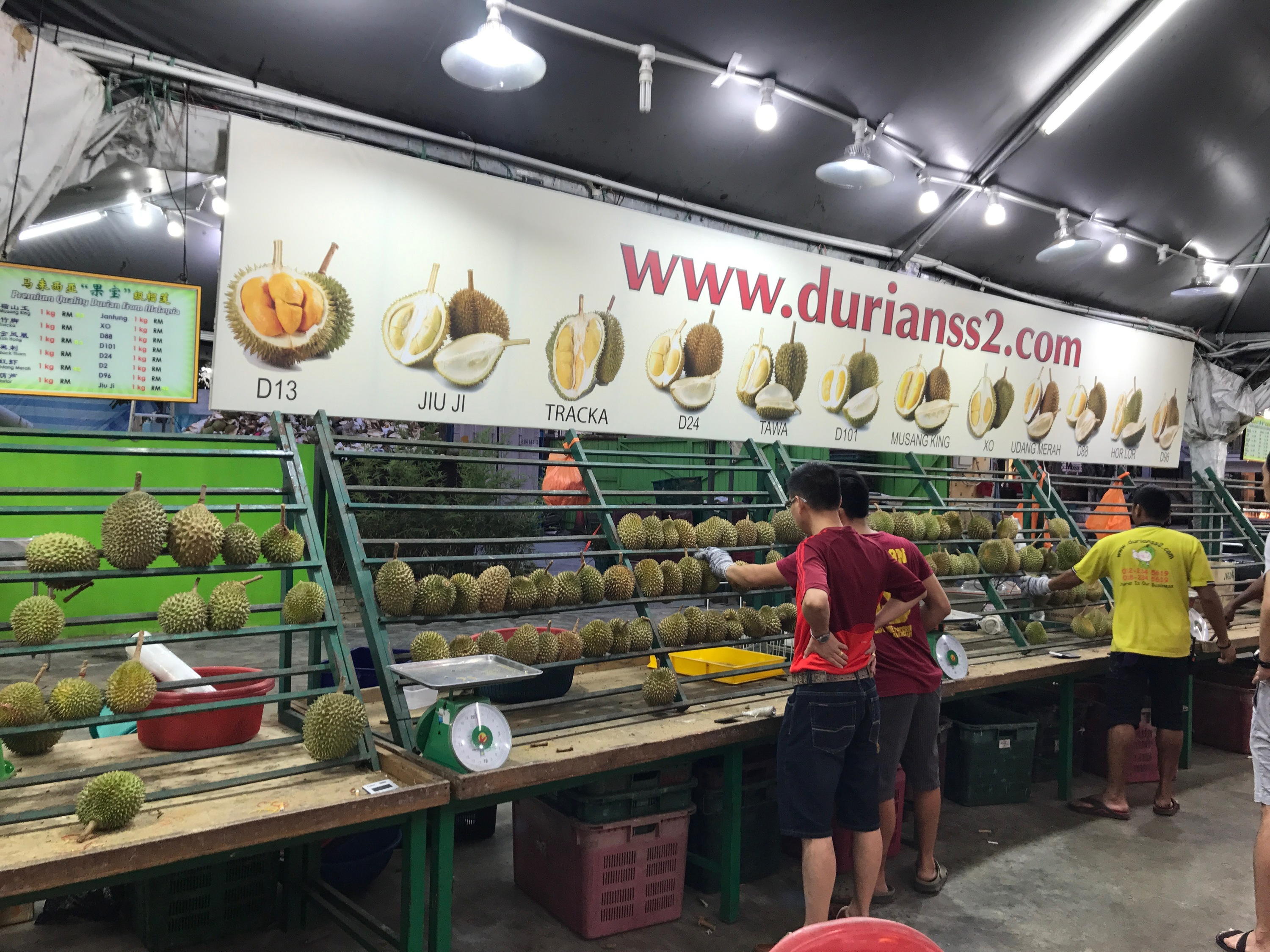 Durian SS2