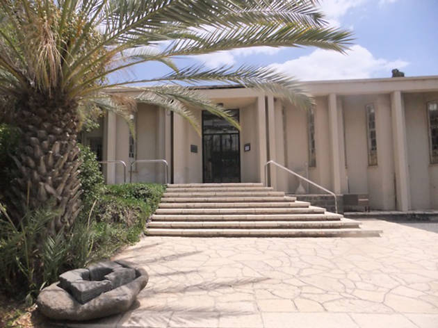 Mishkan Museum of Art