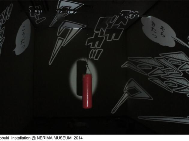 ユニバーサル・ネーチャー:日本の現代美術家6名によるカレワラ展