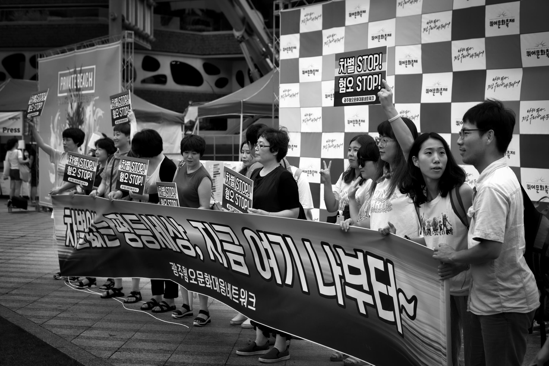 2017 한국퀴어문화축제 퀴어퍼레이드