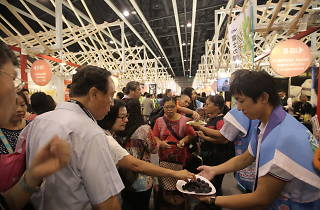 Hong Kong Food Expo