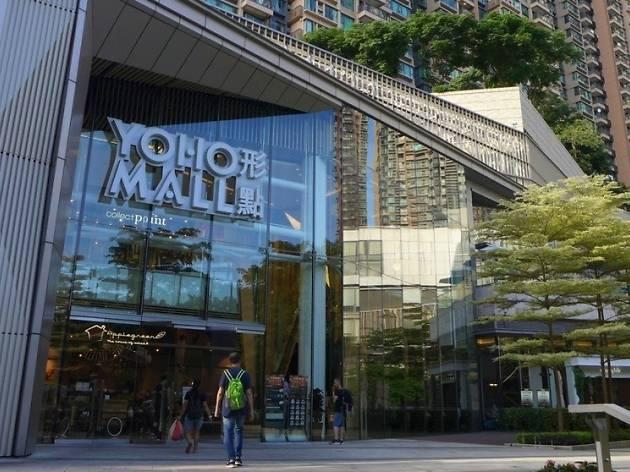 Hong Kong's newest cinema opens in Yuen Long