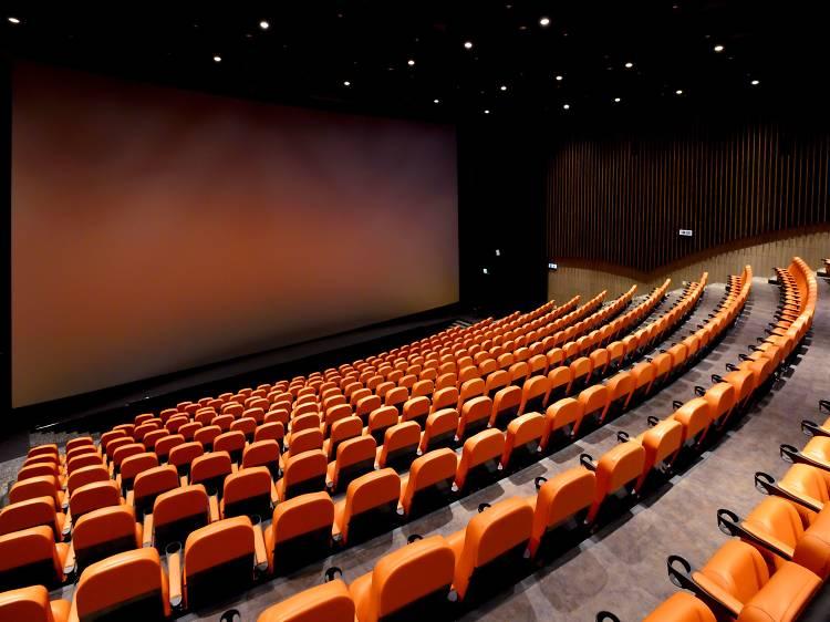 My Cinema in Yoho Mall