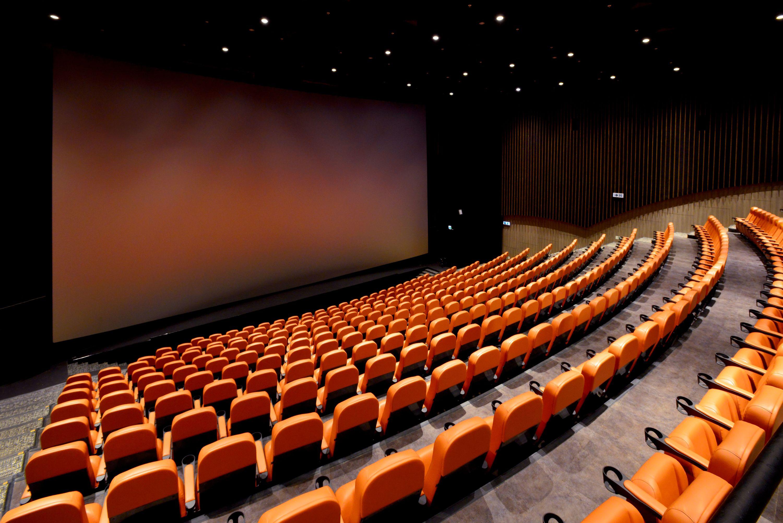 My Cinema Yoho Mall