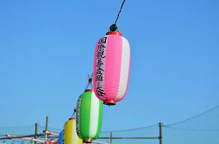 YC&AC Bon Odori Festival