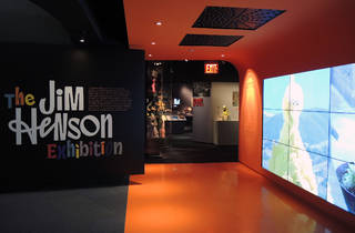 """The Jim Henson Exhibit"""