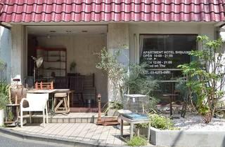 アパートメントホテル新宿