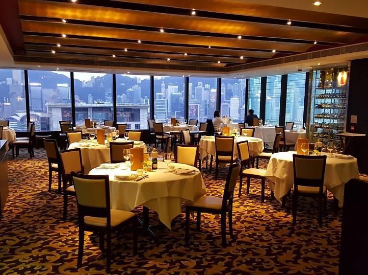 Ah Yat Harbour View Restaurant