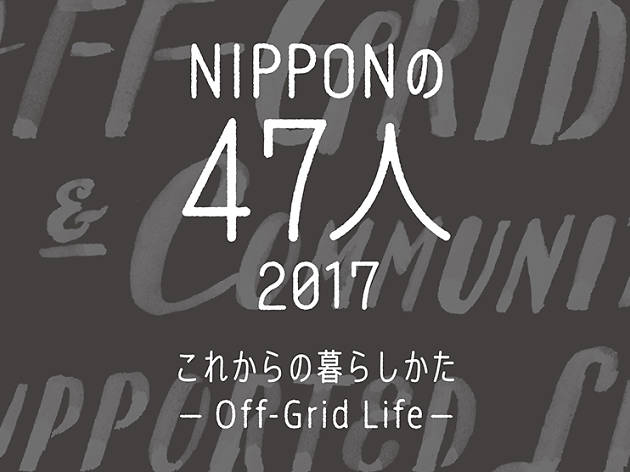 The Nippon 47 – Off-Grid Life