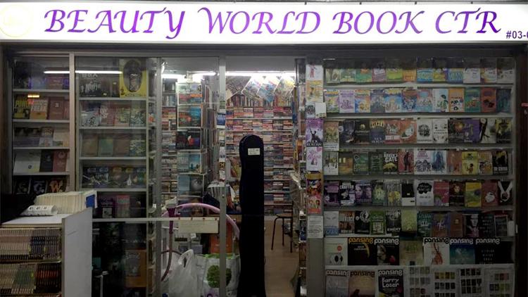 Beauty World Book Centre