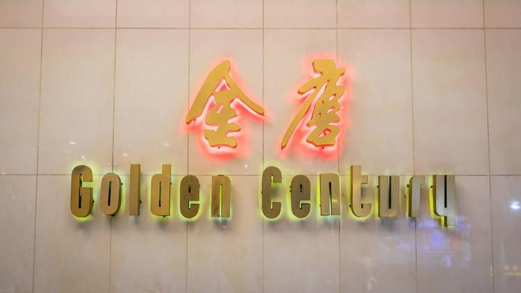 Golden Century signage