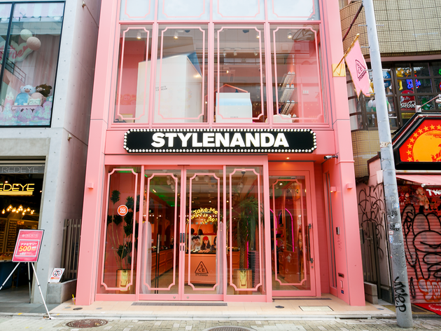 Style Nanda Harajuku