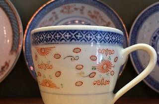 Halfway Coffee cup