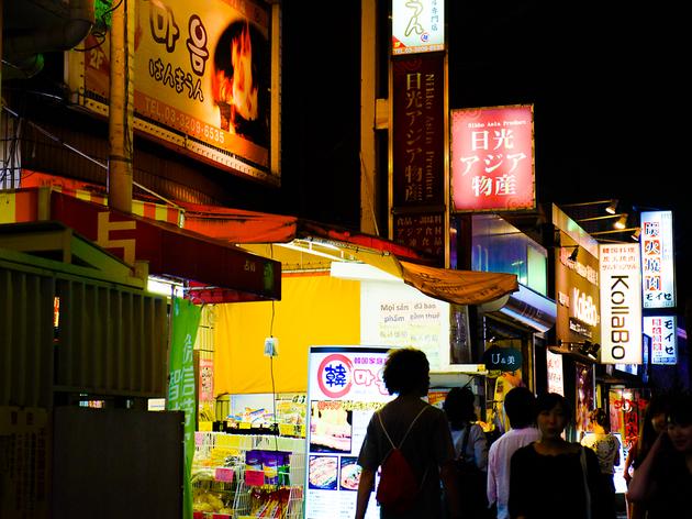 Shin-Okubo Koreatown