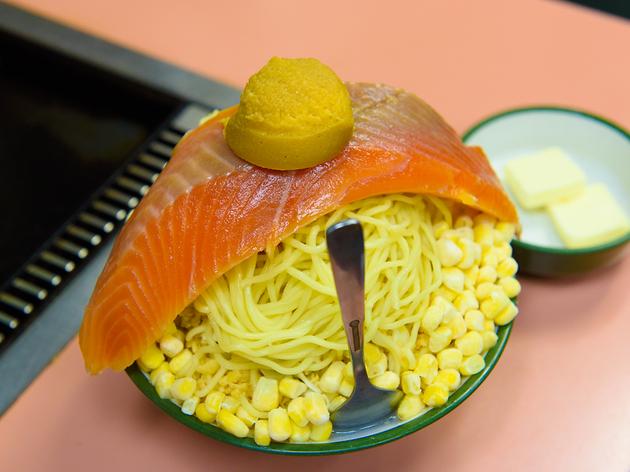 Monja Nishiki | Time Out Tokyo