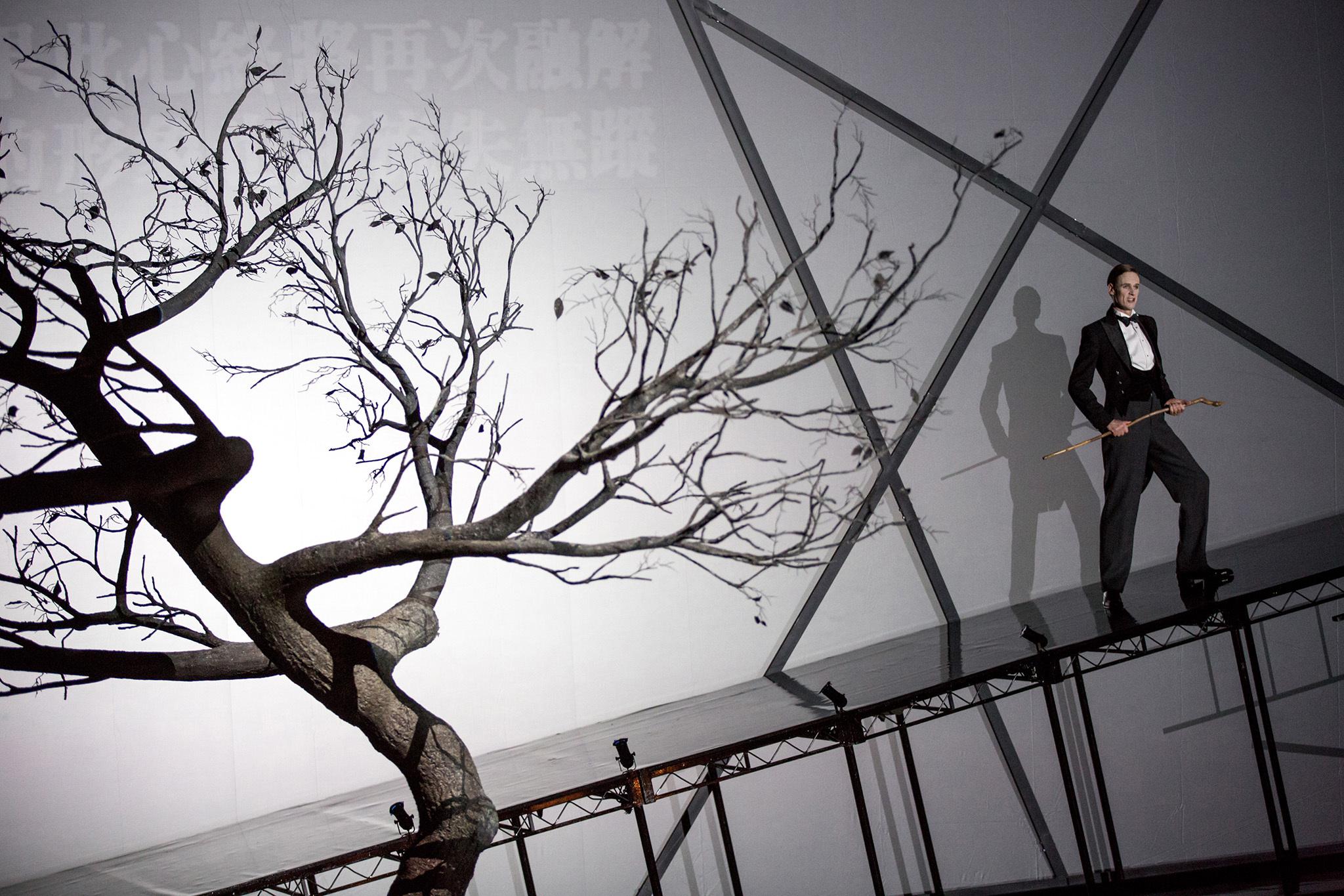 The Dark Mirror: Zender's Winterreise