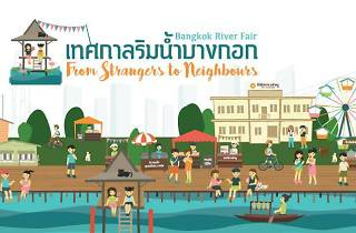 Bangkok River Fair