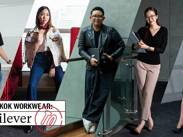 Bangkok workwear Unilever