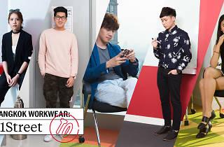 Bangkok Workwear 11street