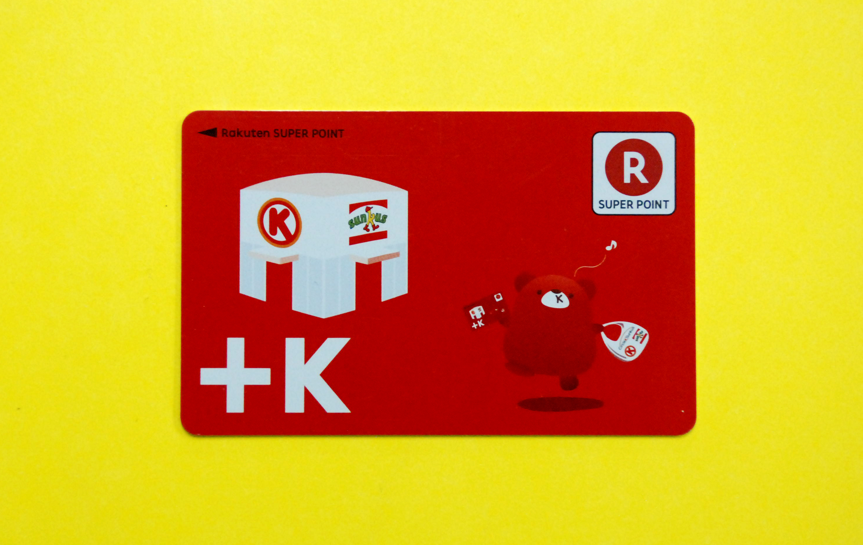 How to make the most of convenience store 'point cards' | Time Out Tokyo