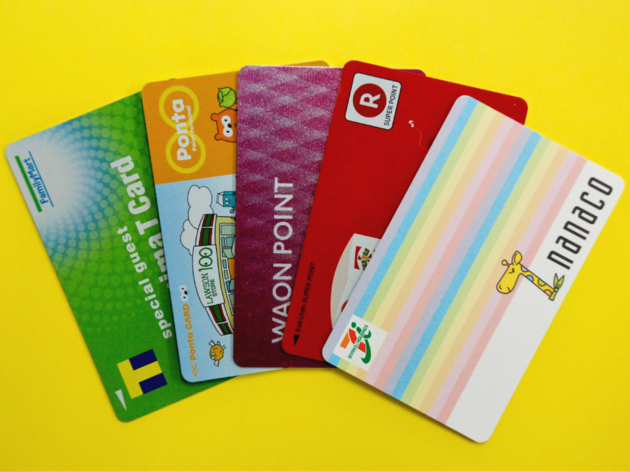 Convenience store point cards | Time Out Tokyo