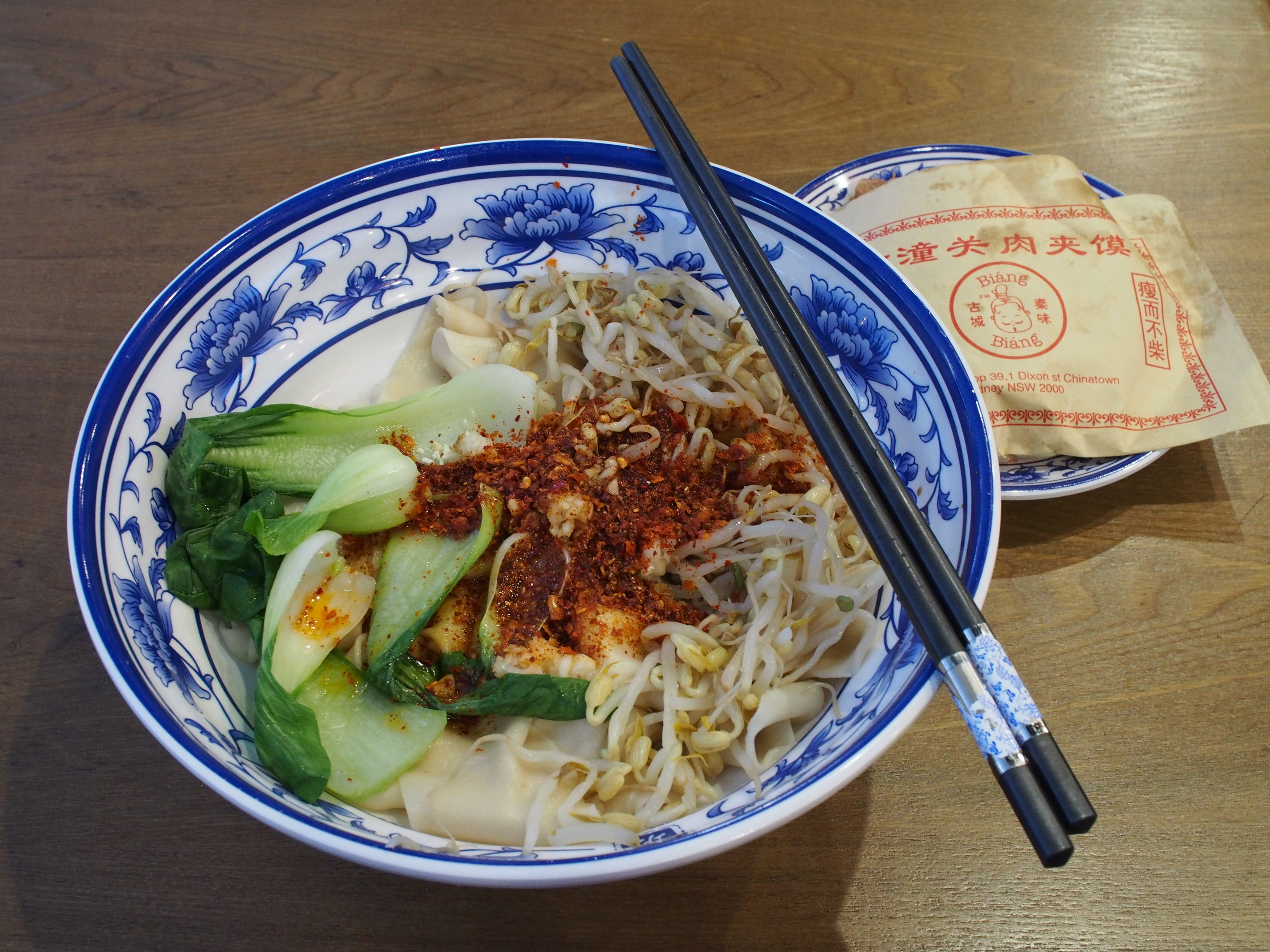 A bowl of Chinese noodles