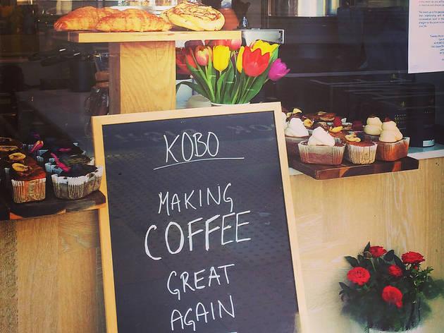 Kobo Cafe