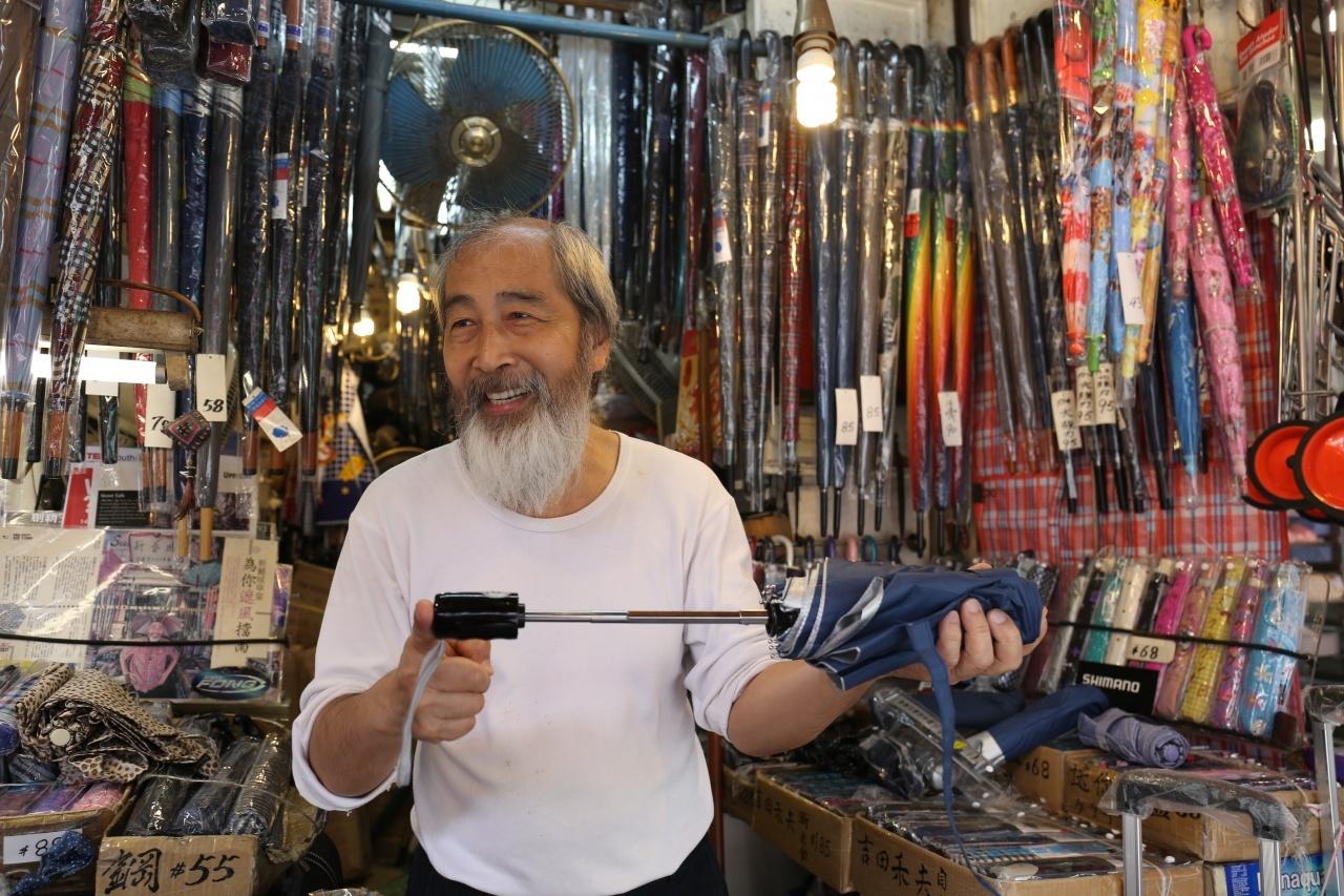 Sun Nga Shing Umbrella Store