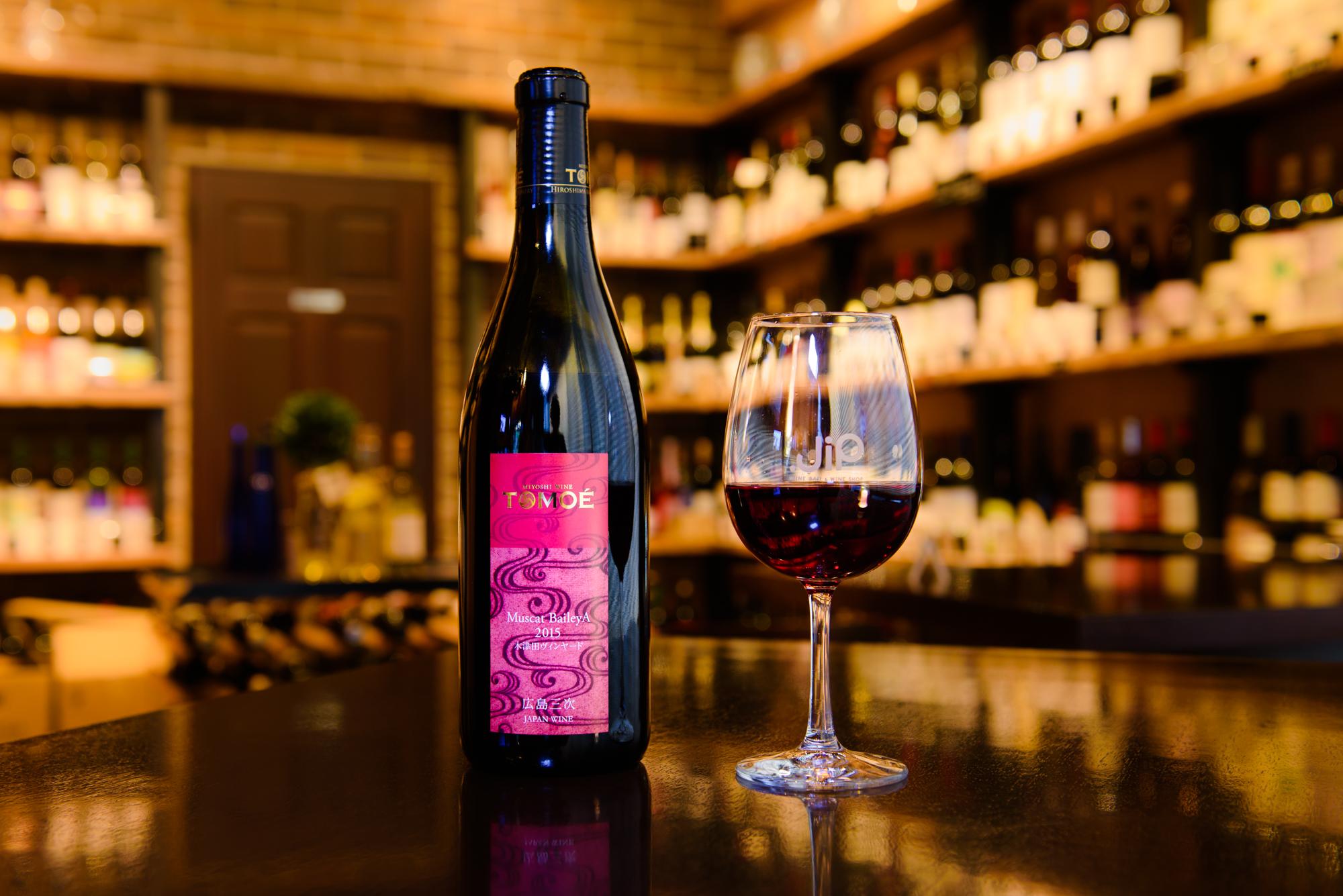 ワインは国産に限る。