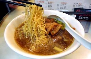 Lau Sum Kee Noodle