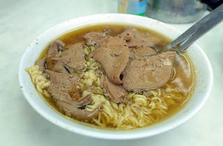 Wai Kee Noodle Cafe