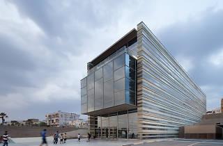 Peres Center