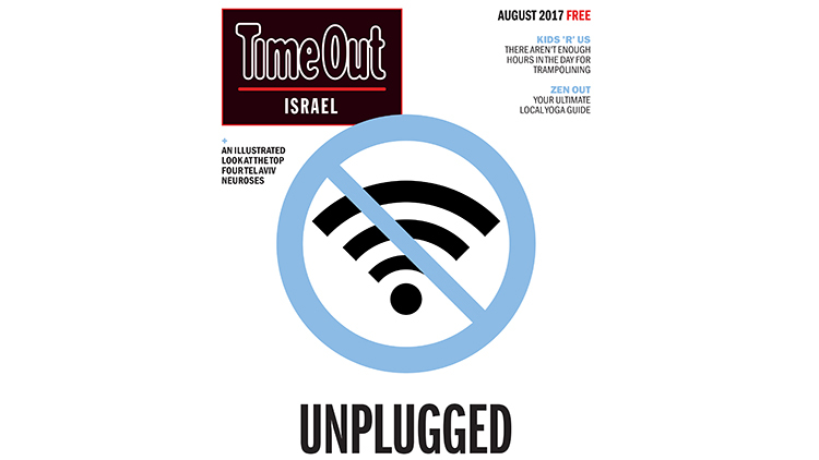 August 2017 | Issue 122 | Unplugged