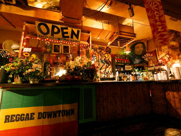 Experience Jamaica in Shinjuku