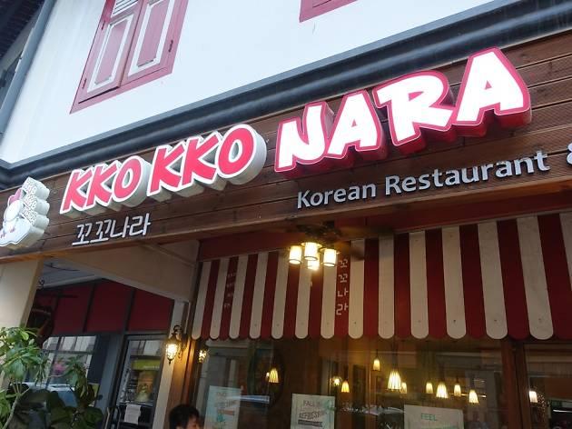 Kko Kko Nara