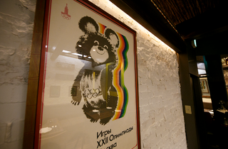 スンガリー 新宿三丁目店