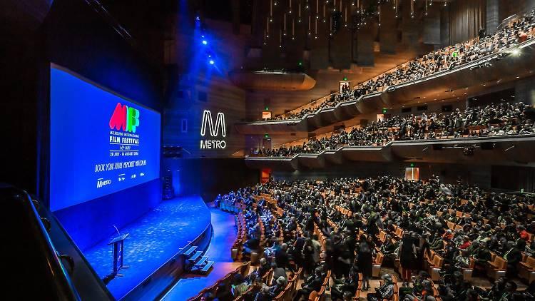 MIFF 2016 opening Regent Theatre