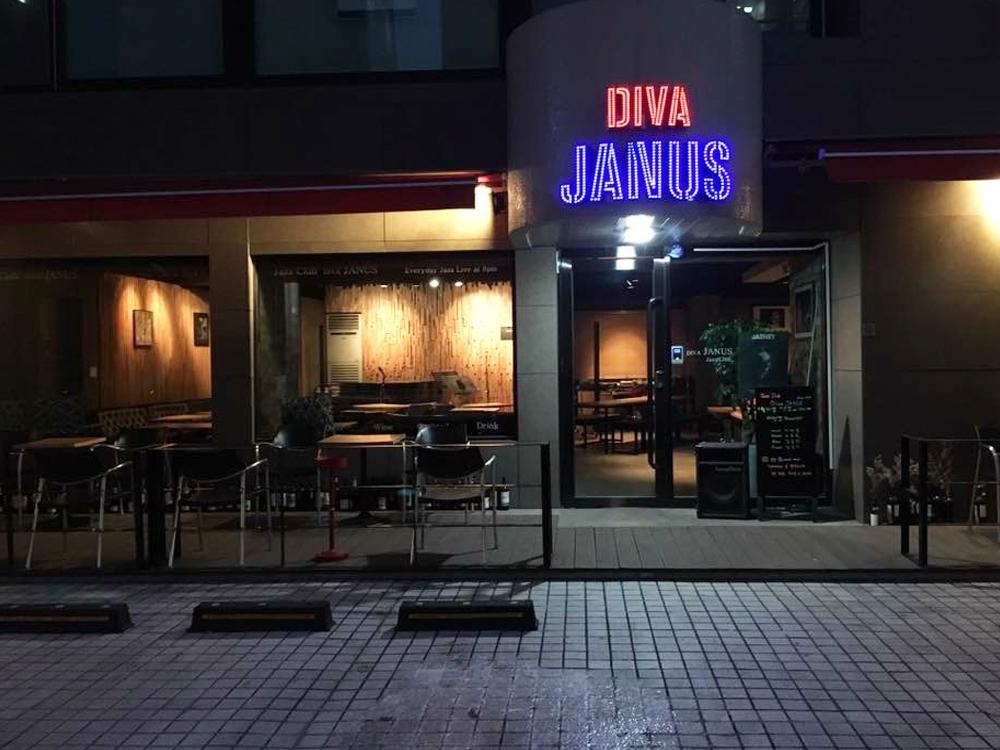 Club Diva Janus